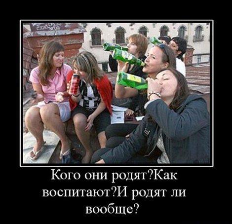 Лечение алкоголиков бесплатно в спб